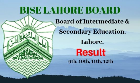 Bise Lahore 11 Class Results