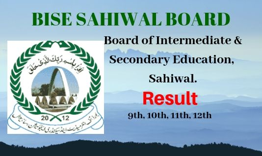 Bise Sahiwal 11 Class Results
