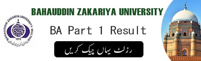 Ba Part 1 Result BZU