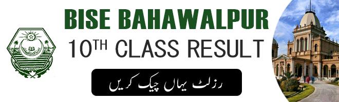 Bise Bahawalpur 10th Result