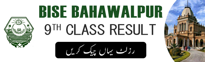 Bise Bahawalpur 9th Result