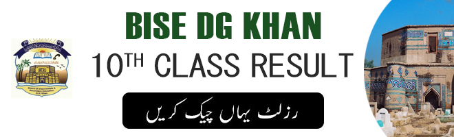 Bise DG Khan 10th Result