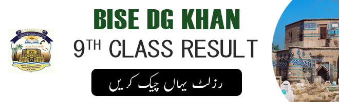 Bise DG Khan 9th Result
