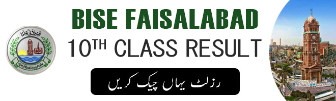 Bise Faisalabad 10th Result