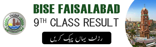 Bise Faisalabad 9th Result