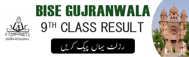 Bise Gujranwala 9th Result