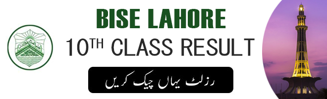 Bise Lahore 10th Result