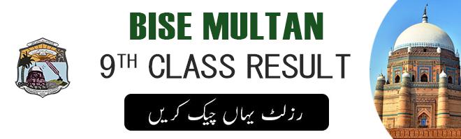 Bise Multan 9th Result