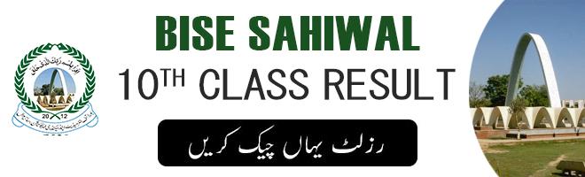 Bise Sahiwal 10th Result