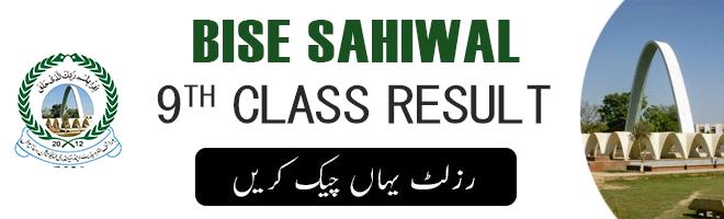 Bise Sahiwal 9th Result