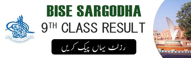Bise Sargodha 9th Result
