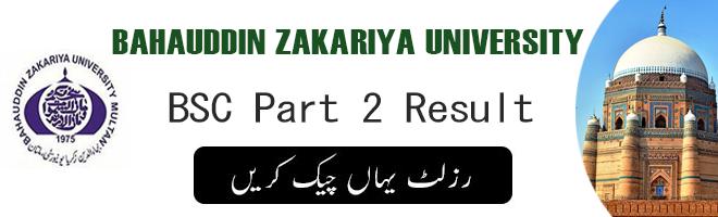 BSC Part 2 Result BZU